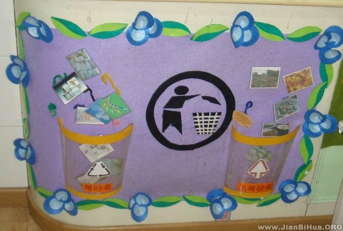 小班幼儿简笔画教程_幼儿园生活环境图片:垃圾分类