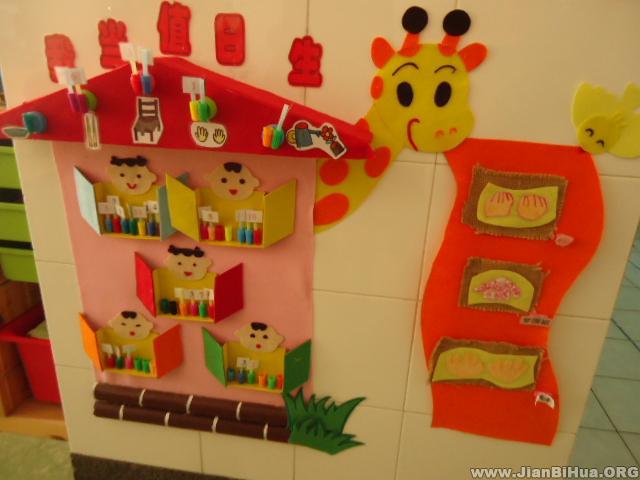 幼儿园值日生表布置_幼儿园生活环境图片:我当值日生