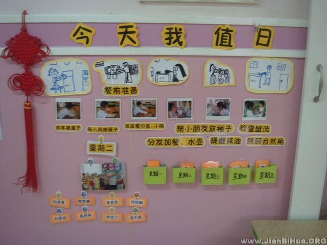 幼儿园小班运动会班牌设计图片展示
