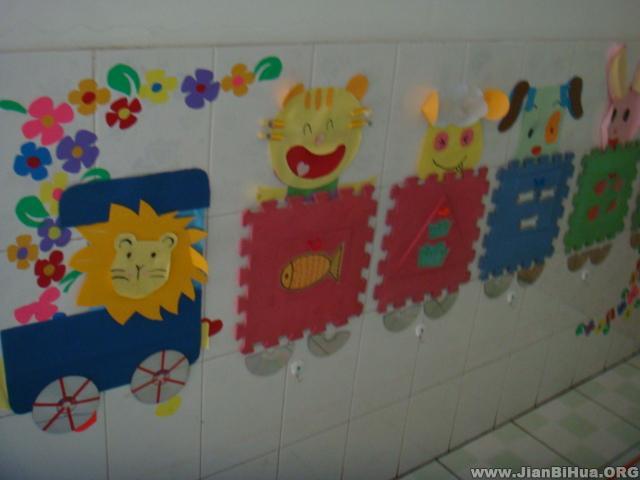 幼儿园生活环境布置图片:小动物墙饰