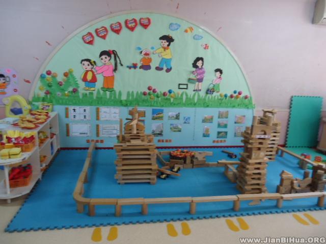 幼儿园活动区布置图片:建筑区布置