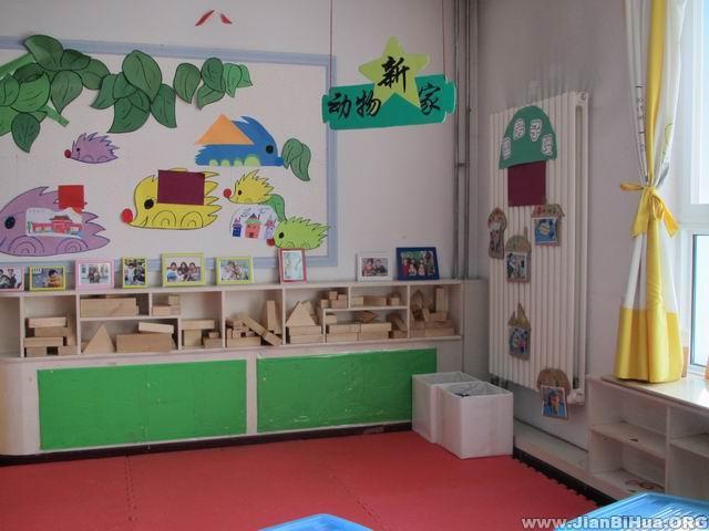 幼儿园活动区布置图片:建筑区之动物新家