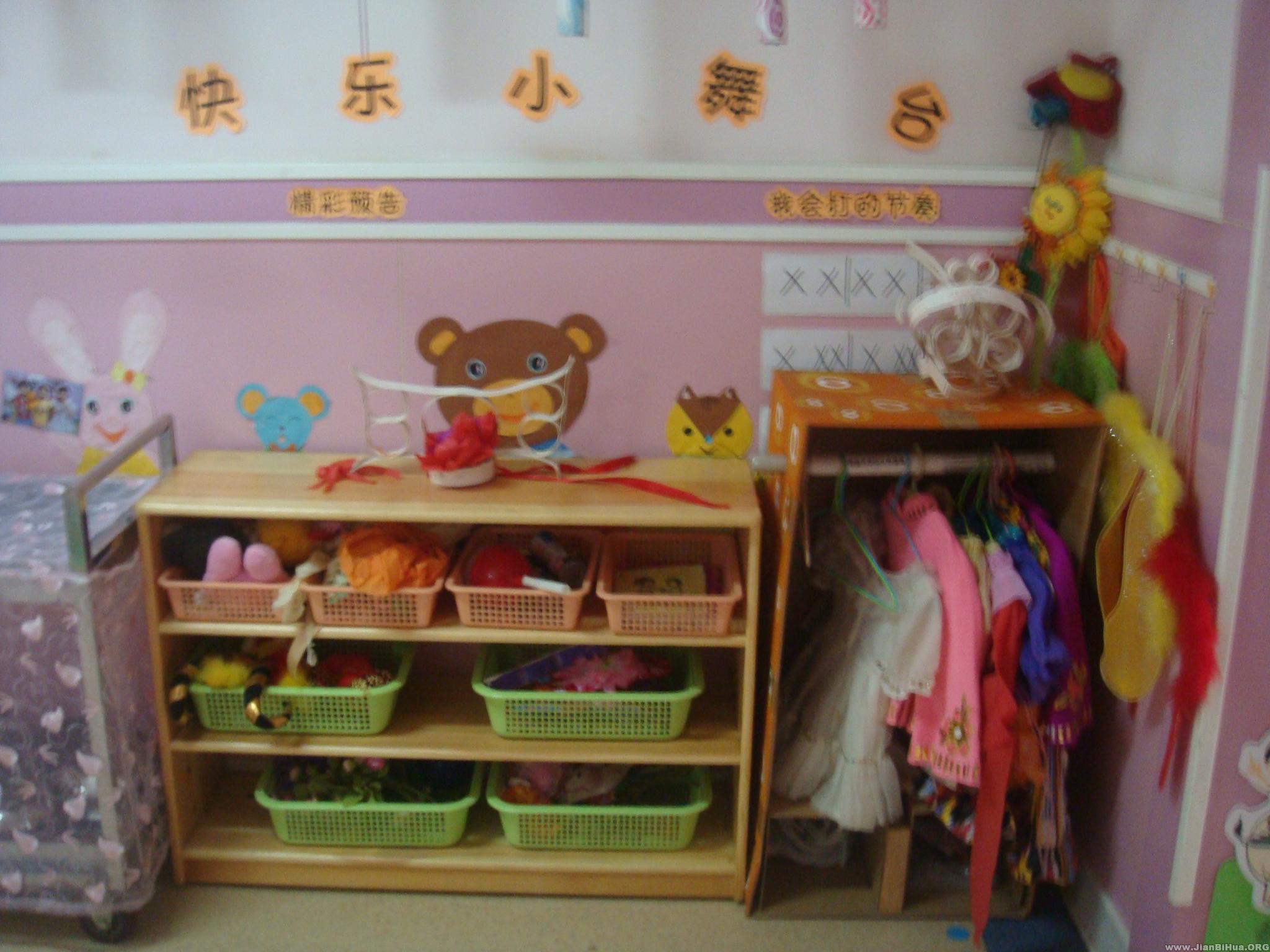 幼儿园舞台设计图片,幼儿园舞台背景图片,舞台背景设计图片,幼儿园小图片