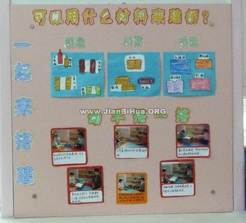 布置 幼儿园 活动/幼儿园中班活动区布置:建筑区之可以用什么材料来建桥