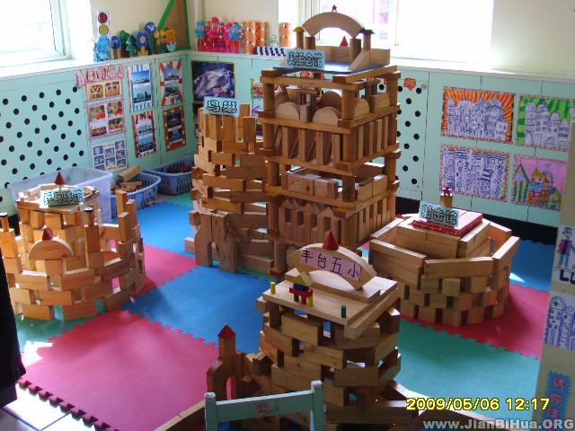 幼儿园大班建构区布置_幼儿园大班建构区规则图片