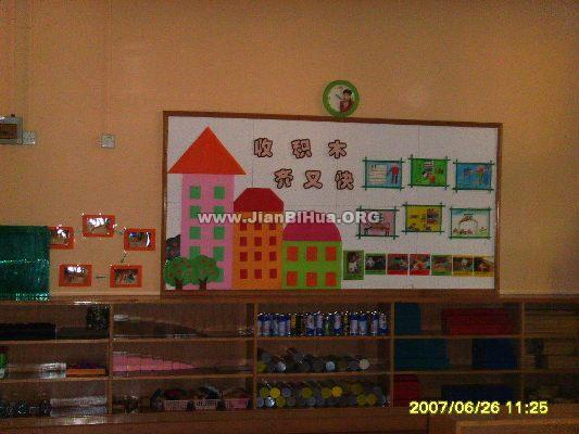 幼儿园中班活动区布置:建筑区之收积木齐又快