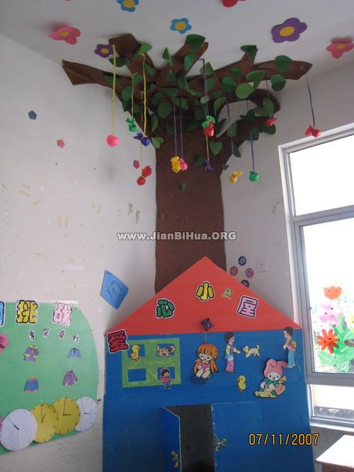 幼儿园小班区角活动_幼儿园小班区角活动设计