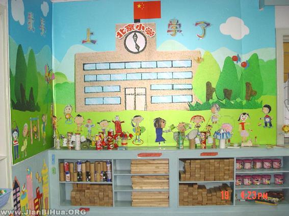 幼儿园小班美工区布置:上学了