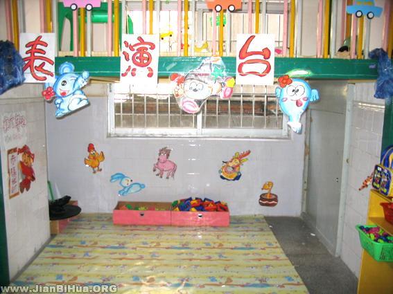 幼儿园表演区布置:小小表演台