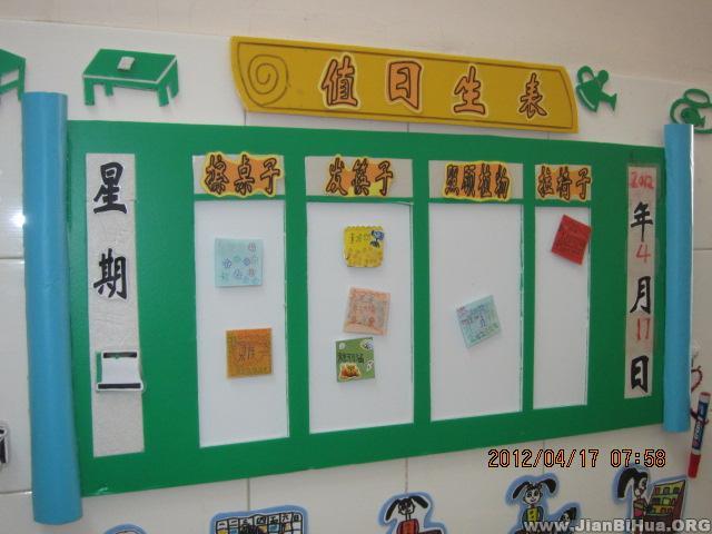 关于幼儿园中秋展板设计图案大全展示