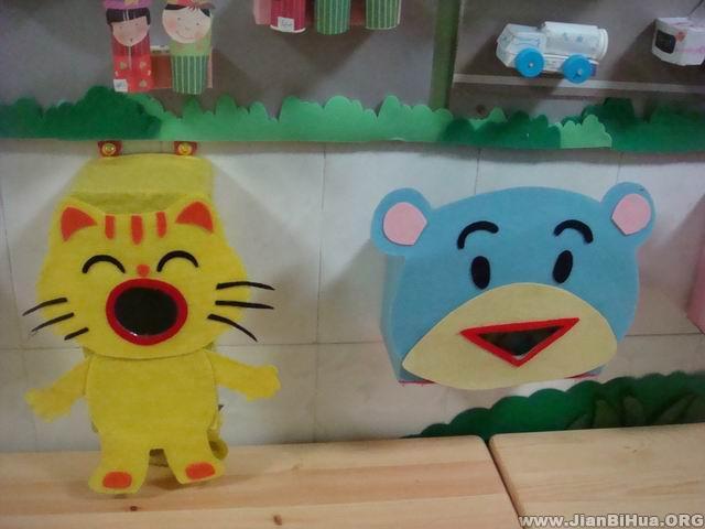 幼儿园大班互动墙饰图片:喂小动物