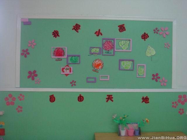 幼儿园墙面设计图片:我是小画家