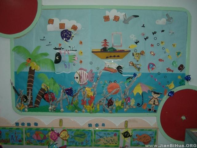 幼儿园中班墙面图片:美丽的海洋
