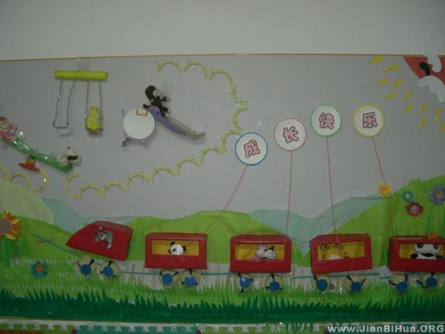 幼儿园小班墙面设计图片:成长快乐