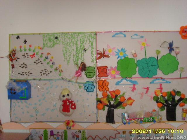 幼儿园小班墙面布置图片:春夏秋冬图片