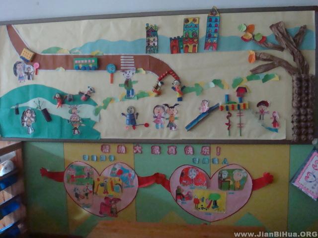 幼儿园小班墙面设计图片:帮助大家真快乐