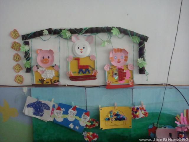 幼儿园小班墙面设计图片:创造小天地