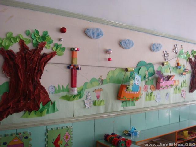 幼儿园墙面设计图片 去郊游