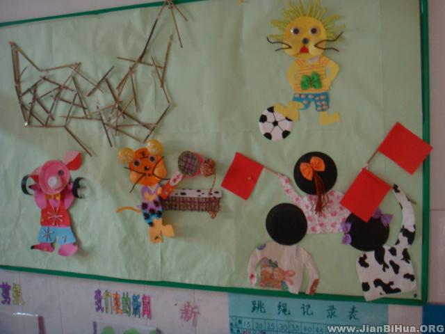 幼儿园墙面设计图片:小动物足球赛