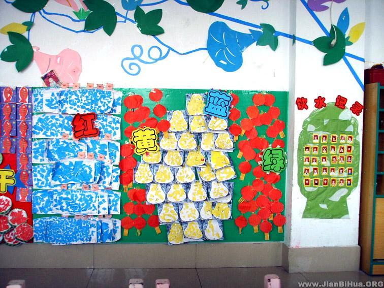 设计/幼儿园中班墙面设计图片:红黄蓝绿
