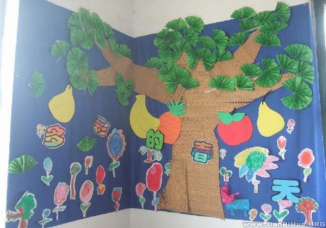 design 幼儿园墙面布置图片  幼儿园主题墙面图片:小火车_幼儿园主题