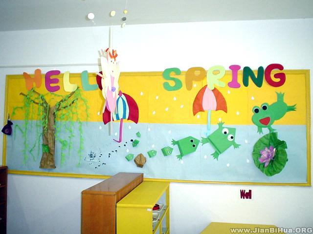 幼儿园中班墙面设计图片:春天你好