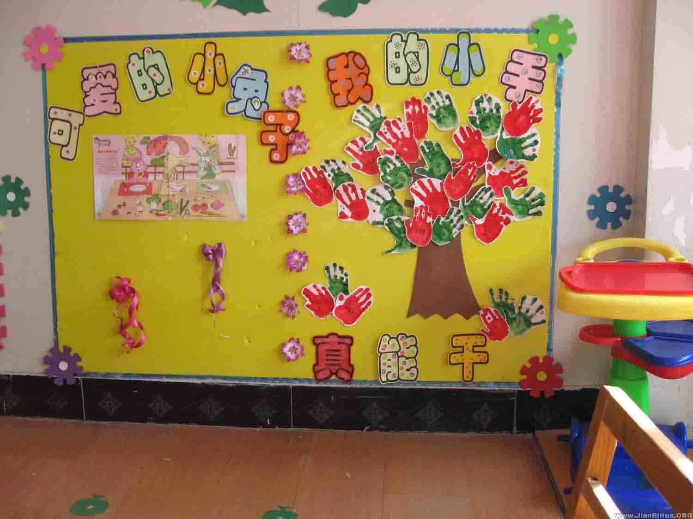 幼儿园墙面设计图片 我的小手真能干