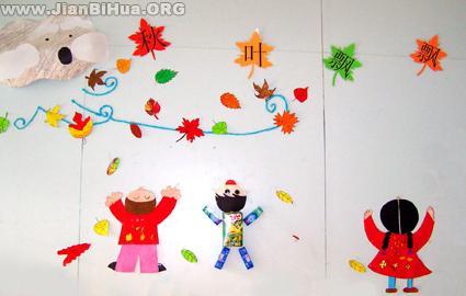 幼儿园大班主题墙布置图片:秋叶飘飘