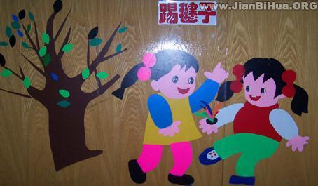 幼儿园墙面布置 踢毽子