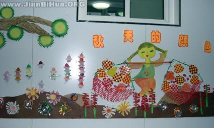 幼儿园墙面布置图片:秋天的颜色