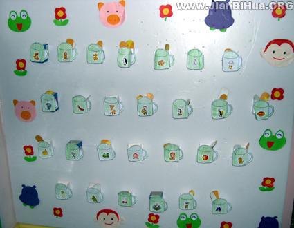 幼儿园菜地平面设计图展示