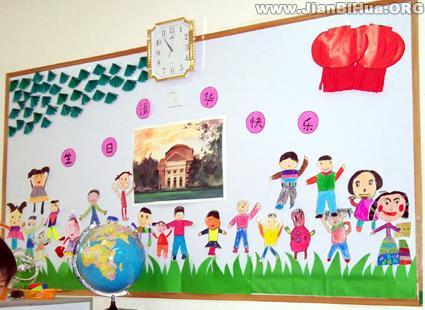 幼儿园中班画画作品