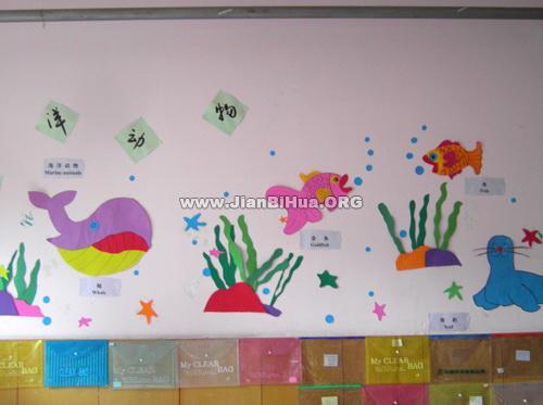 幼儿园小班主题墙饰图片:海洋动物