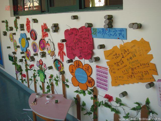 幼儿园小班主题网络设计图展示图片