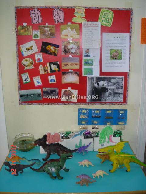 幼儿园小班主题墙布置图片:动物王国
