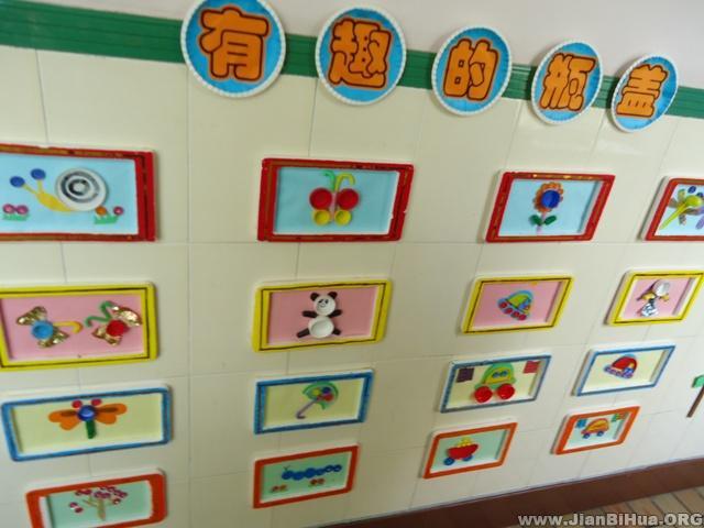 幼儿园壁画装饰外墙 幼儿园壁画图片彩绘装饰设计图片