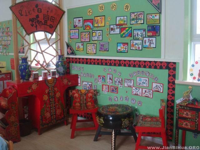 幼儿园大班活动室布置图片:区域一角