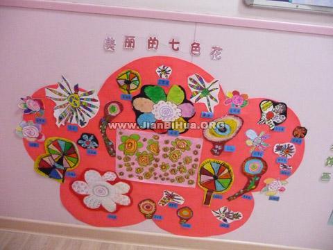 幼儿园大班室内布置图片:美丽的七色花