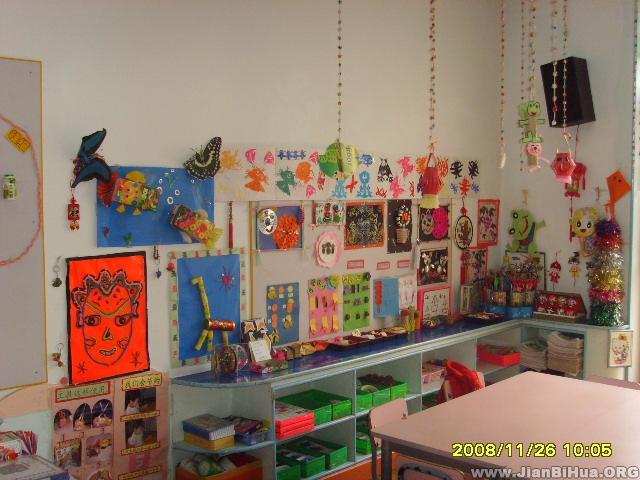 幼儿园美工区布置步骤马桶东鹏卫浴图片安装方法大全图片