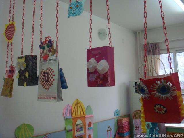 幼儿园班牌手工制作,幼儿园小班班牌制作,幼儿园运动会班牌制作, 宽