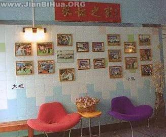 幼儿园中班室内布置图片:家长之家