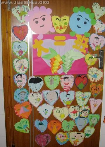 幼儿园笑脸简笔画_幼儿园的一天简笔画_幼儿园脸谱简笔画_幼儿园简笔