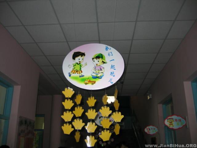 布置 幼儿园 楼道/幼儿园楼道吊饰布置:垂吊物—我们一起玩