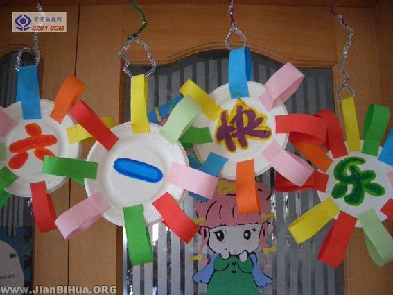 幼儿园六一吊饰布置 六一快乐