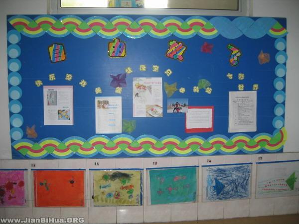 海洋世界布置中班家园联系栏  日本娃娃墙面布置图片-查字典幼儿网