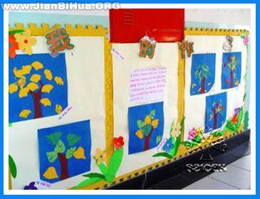 家园联系栏边框设计图片展示