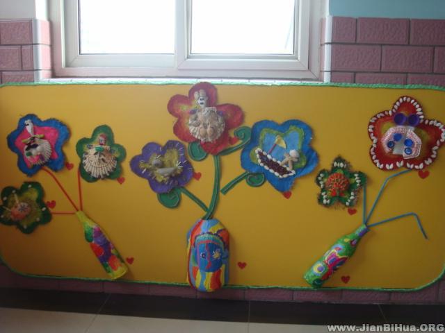 布置 幼儿园/幼儿园小班楼道布置:花瓶