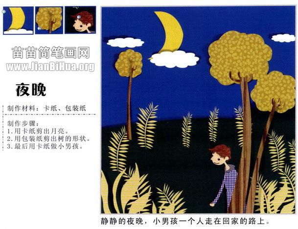布置 夜晚/静静的夜晚,小男孩一个人走在回家的路上。