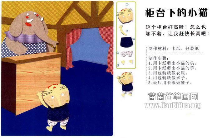 幼儿园教室设计图简笔画展示