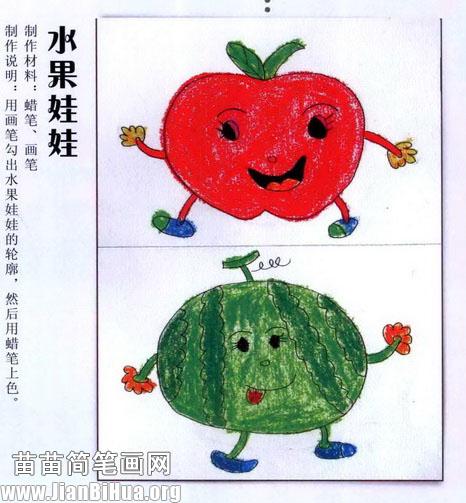 创意 水果娃娃/制作材料:蜡笔、画笔制作说明:用画笔勾出水果娃娃的轮廓,...